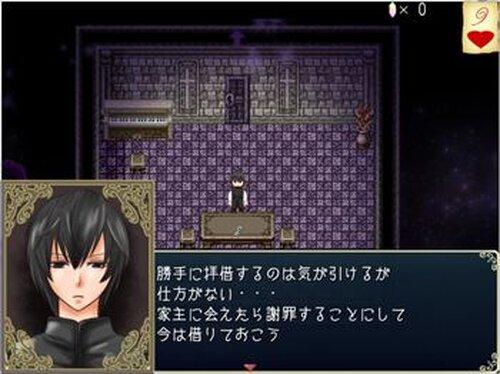 幻夢の女王 Game Screen Shot4