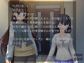 人形と刃とGL Game Screen Shot2