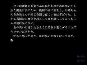 人形と刃とGL Game Screen Shot3