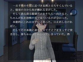 人形と刃とGL Game Screen Shot4