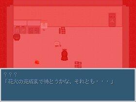Search ~真夏の連続殺人事件~ Game Screen Shot3