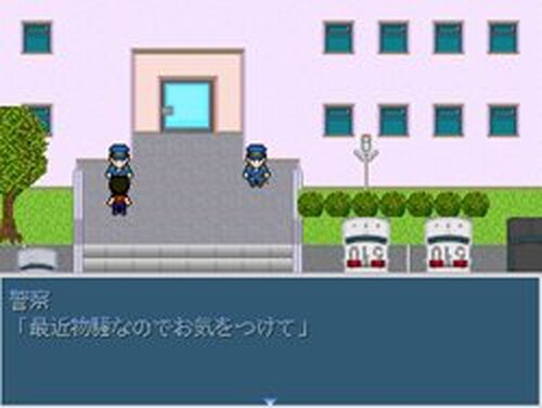 Search ~真夏の連続殺人事件~ Game Screen Shots