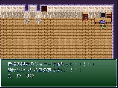 大脱獄2nd Game Screen Shot1
