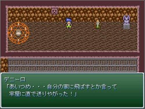 大脱獄2nd Game Screen Shots