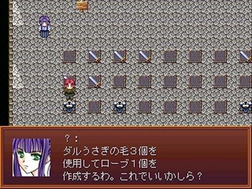 ReverseMemory ~虹色のペンダント~ Game Screen Shot