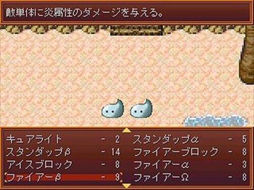 ReverseMemory ~虹色のペンダント~ Game Screen Shot3
