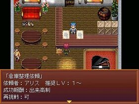 ReverseMemory ~虹色のペンダント~ Game Screen Shot4
