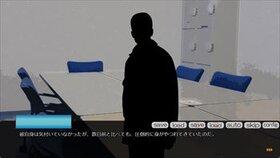 Statice 体験版 Game Screen Shot4