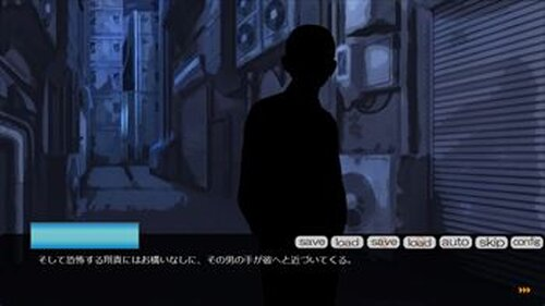 Statice 体験版 Game Screen Shot5