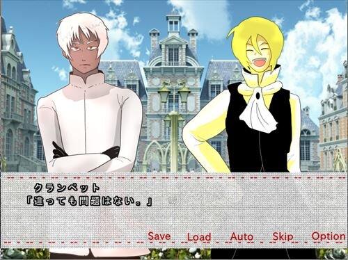 ナナカマドの檻の中 Game Screen Shot1