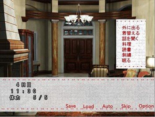 ナナカマドの檻の中 Game Screen Shot3