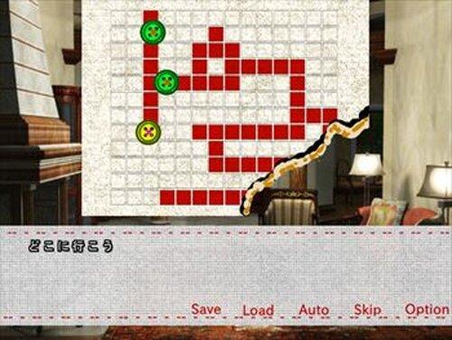 ナナカマドの檻の中 Game Screen Shot5