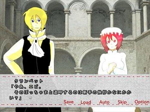ナナカマドの檻の中 Game Screen Shots