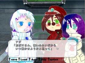 空の流刑地 Game Screen Shot2