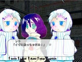 空の流刑地 Game Screen Shot3