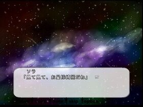 空の流刑地 Game Screen Shot5
