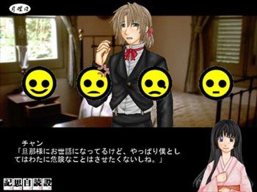 ぎがんれんず Game Screen Shot2