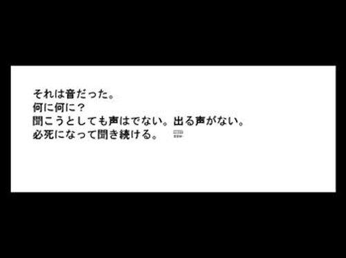 ぎがんれんず Game Screen Shot4