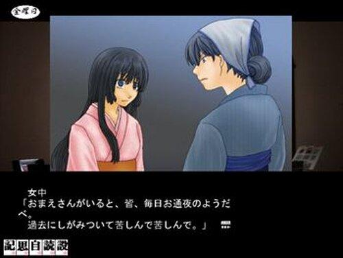 ぎがんれんず Game Screen Shot5