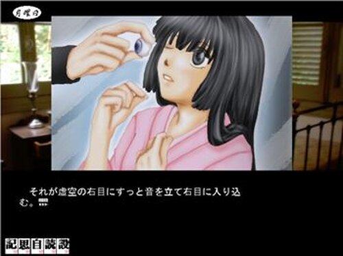 ぎがんれんず Game Screen Shots
