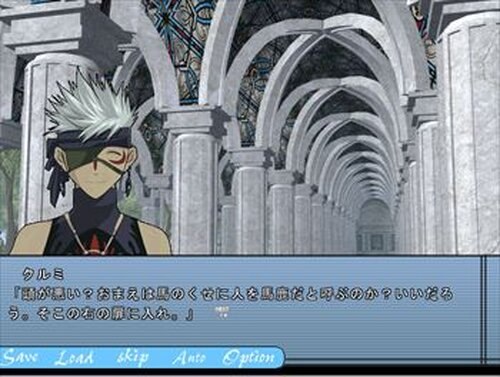 Sの微笑 Game Screen Shot4