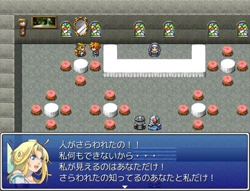 ストーリー・ザ・ムービー Game Screen Shot1