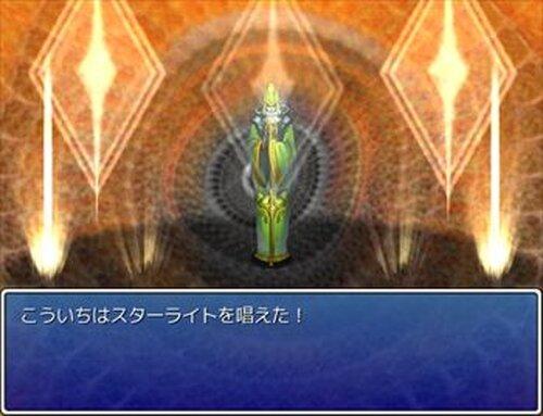 ストーリー・ザ・ムービー Game Screen Shot3