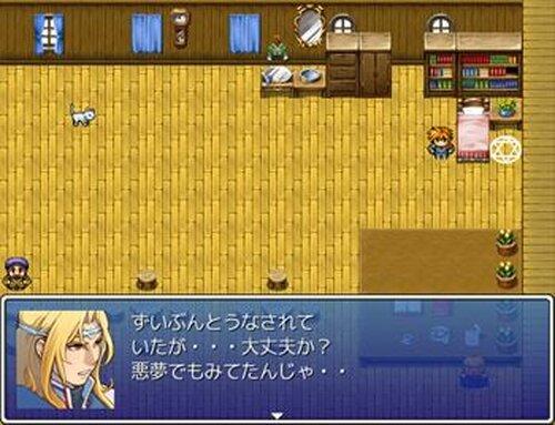ストーリー・ザ・ムービー Game Screen Shot4