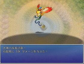 八百万の神々 Game Screen Shot3