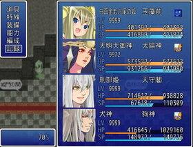 八百万の神々 Game Screen Shot5