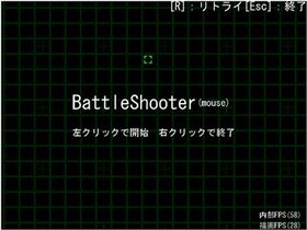 BattleShooter Game Screen Shot2