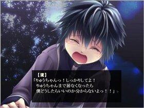 ミツドモエ~赤き契約~ Game Screen Shot2