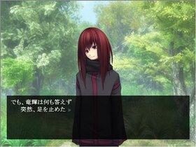 ミツドモエ~赤き契約~ Game Screen Shot5