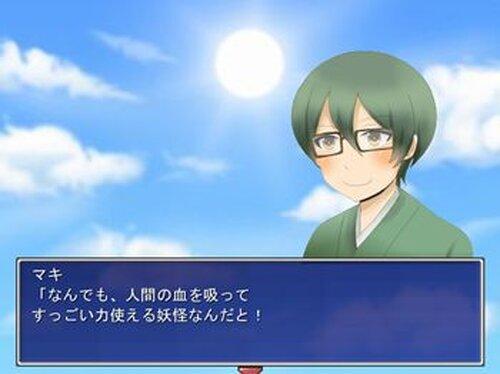 スターチスのうさぎ Game Screen Shot3