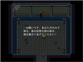 スターチスのうさぎ Game Screen Shot4
