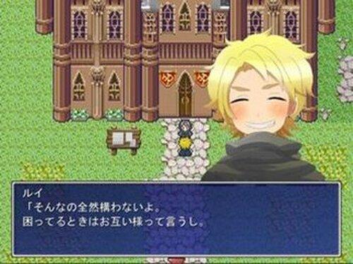 スターチスのうさぎ Game Screen Shots