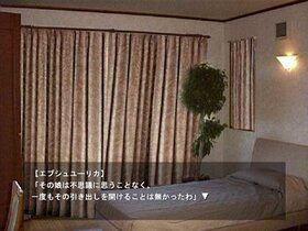 首吊り人形エプシュユーリカ Game Screen Shot4