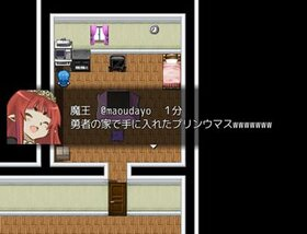 プリンプリンプティング Game Screen Shot2