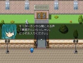 プリンプリンプティング Game Screen Shot3