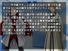 神生行路 第二話 Game Screen Shot5
