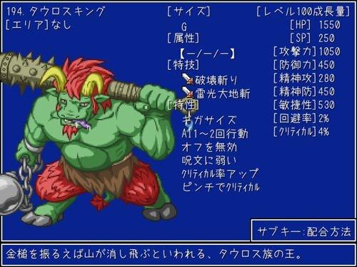 スフィアン・マスターズ Game Screen Shot1