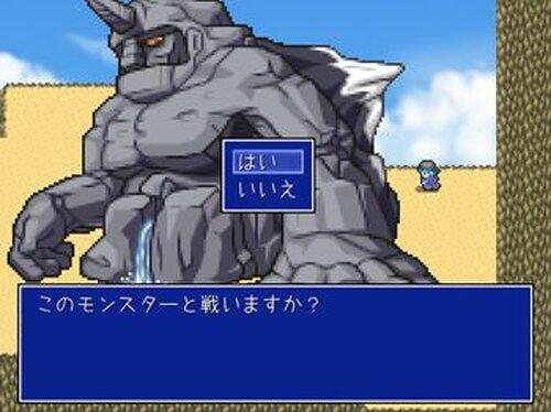 スフィアン・マスターズ Game Screen Shot2