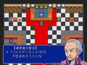 スフィアン・マスターズ Game Screen Shot3