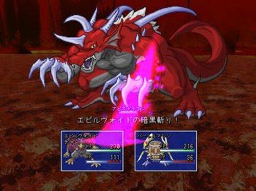 スフィアン・マスターズ Game Screen Shots
