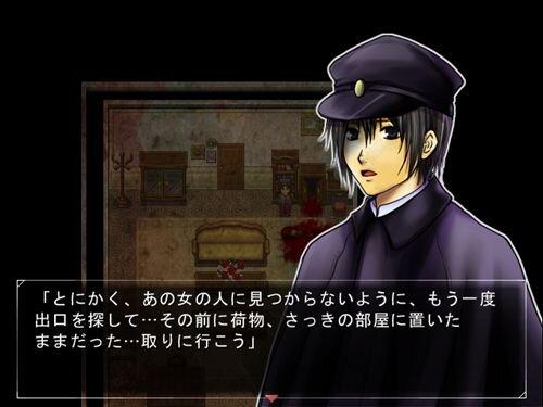 あだしのやしき Game Screen Shot1