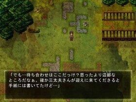 あだしのやしき Game Screen Shot2