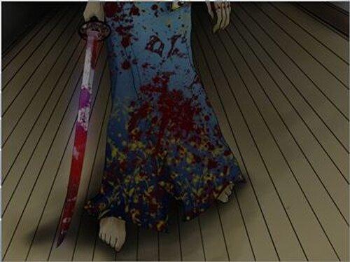 あだしのやしき Game Screen Shot3