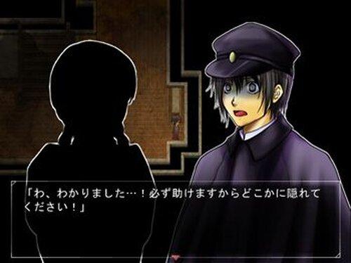 あだしのやしき Game Screen Shot5