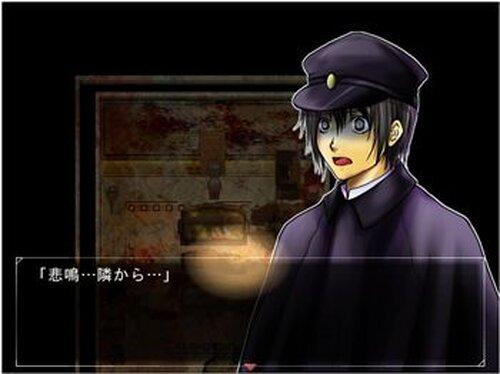 あだしのやしき Game Screen Shots