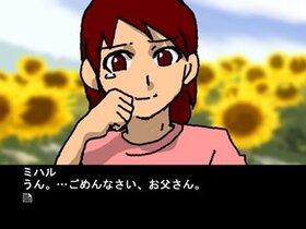 太陽がまた輝くとき Game Screen Shot4